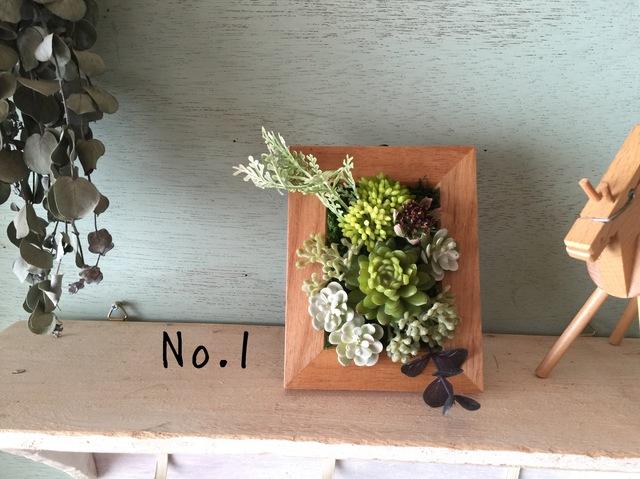 フォトフレームの寄せ植え  No.1