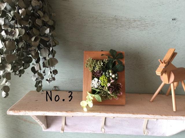 �ե��ȥե졼��δ���  No.3