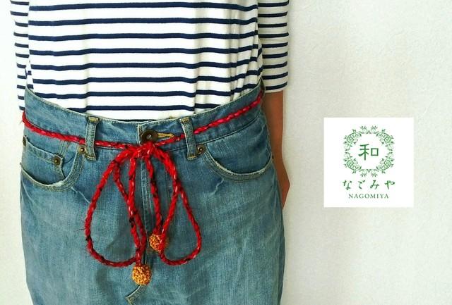 nagomiya × belt(桃)