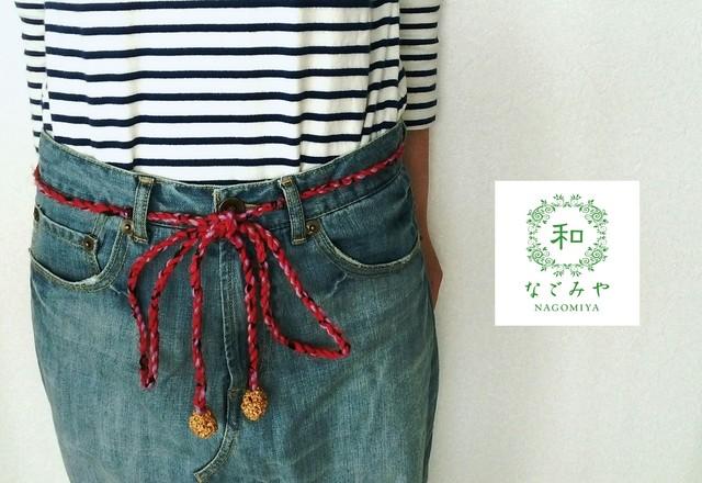 nagomiya × belt(紫)