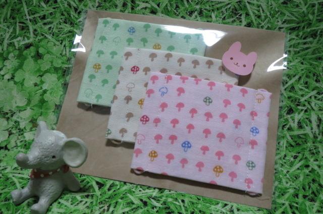再販【550円→500円】マスク幼児向き 3枚セット きのこ 給食、風邪予防に