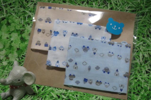 マスク幼児向き 3枚セット ミニカー 給食、風邪予防に