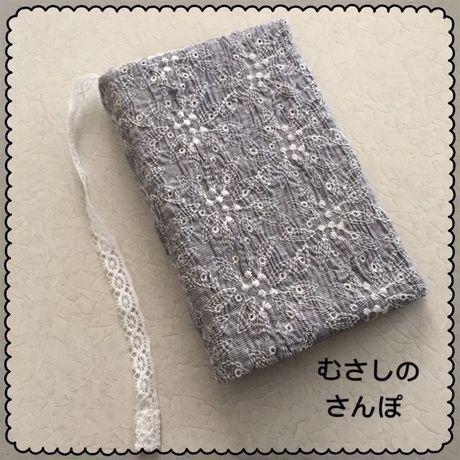 新春クリアランスセール★19 リバーシブルブックカバー(6穴ファイル付き)