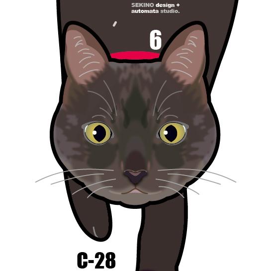 C-28 グレーYaya-猫の振り子時計