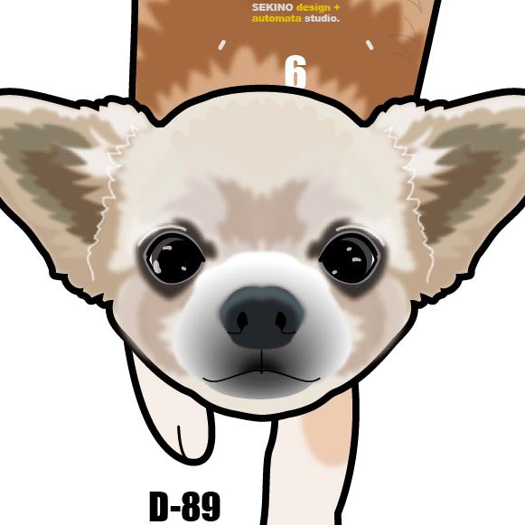 D-89 チワワ白-犬の振り子時計