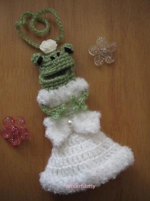 【SALE】あみぐるみ!ケロリップカバー・ふわふわホワイトドレスさん♪