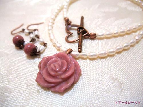 【天然石】ロードナイト薔薇と淡水パー...
