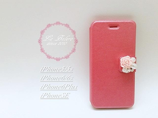 de09290ec8 【iPhone全機種】ピンクローズと輝くビジューのiPhoneケース(ピンク)/アイフォンケース/アイホンケース