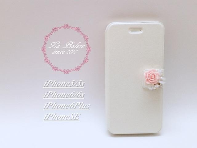 efd4e62fbc 【iPhone全機種】ピンクローズと輝くビジューのiPhoneケース(ホワイト)/アイフォンケース/アイホンケース