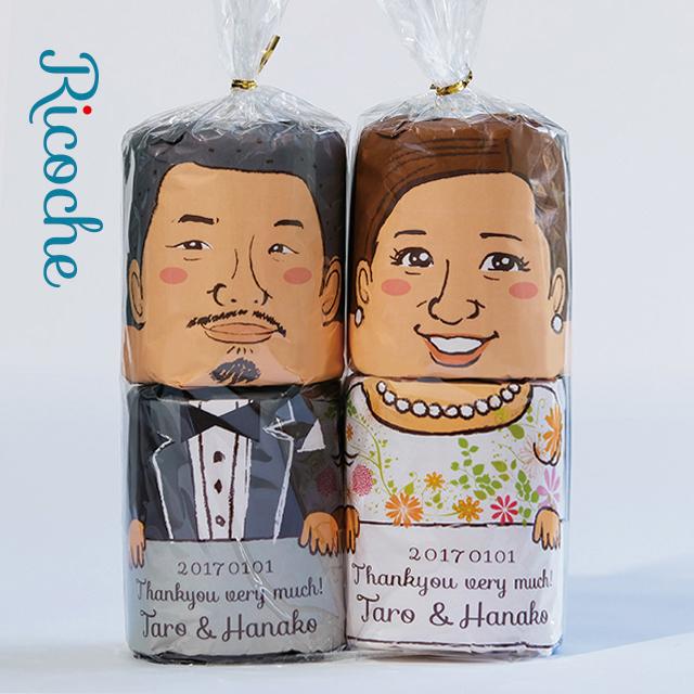 80個【結婚式プチギフト】☆手作り似顔...