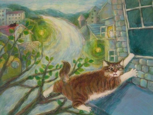 猫の絵 「おっとっとっとっ」