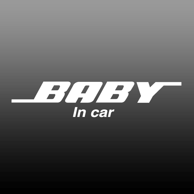 BABY IN CAR ステッカー(カッティング...