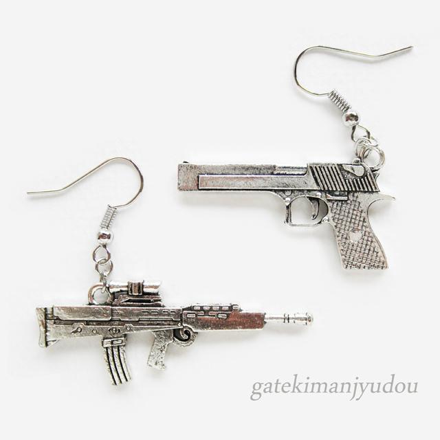 ライフルとハンドガンのピアス【イヤリング変更可】