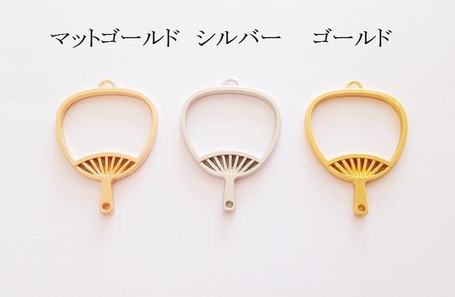 【ゴールド】 うちわのレジン枠3個