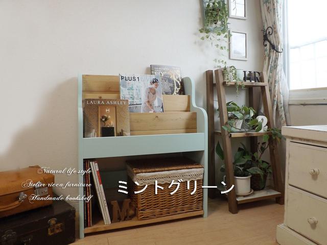 ̵�������ê�����٤�md3color wide60
