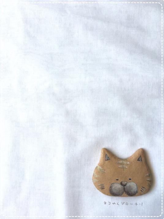 ネコやんブローチ-1