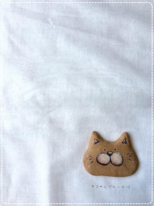 ネコやんブローチ-2
