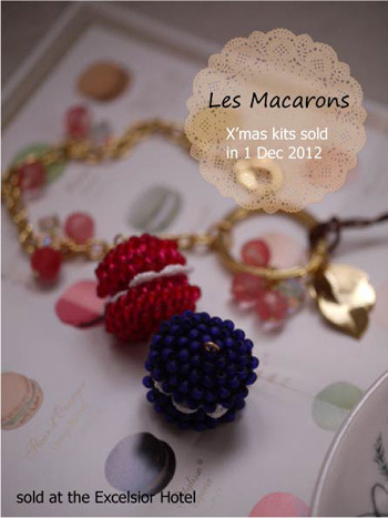 + Les Macarons (sold out, thank you)