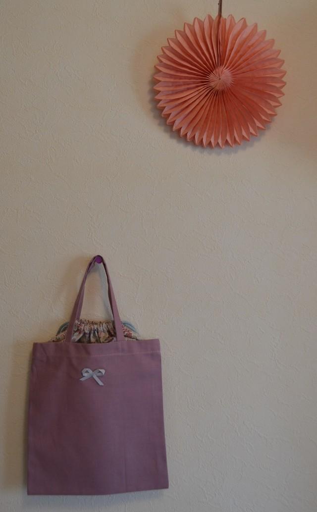 給食袋 トートタイプ 鮮やか紫ピンク