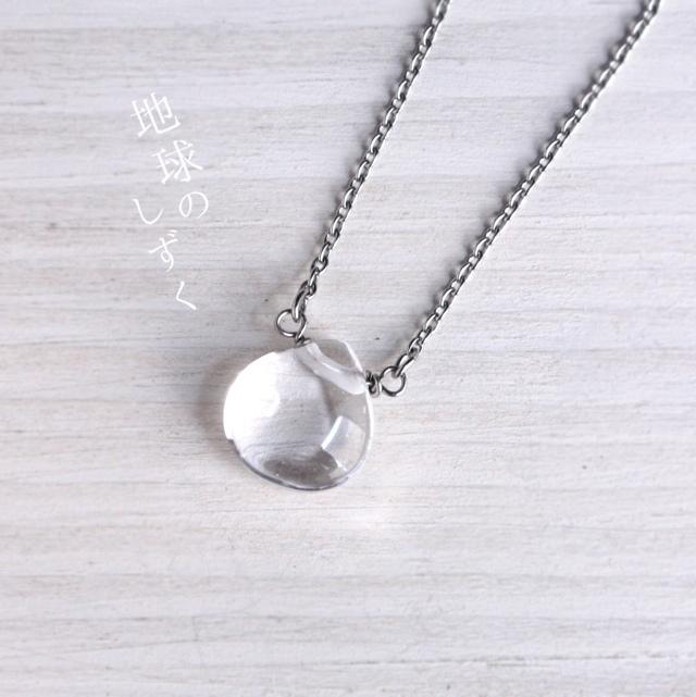 天然水晶の雫ネックレス(医療用サージカルステンレス)