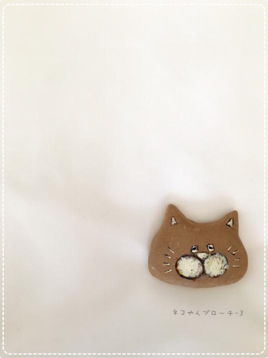 ネコやんブローチ-3
