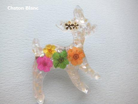 シェル&お花バンビのブローチ