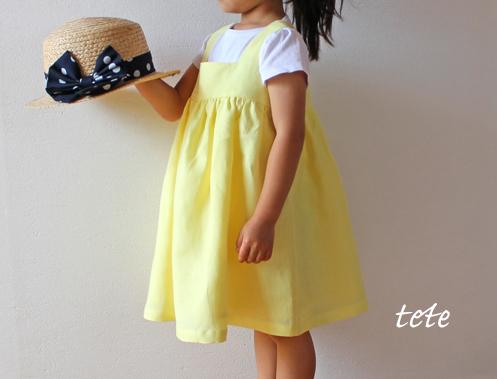 【size100】レモンイエローのサマードレス