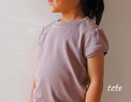 【size90】キッズ パフスリーブTシャツ(あずきミルク)