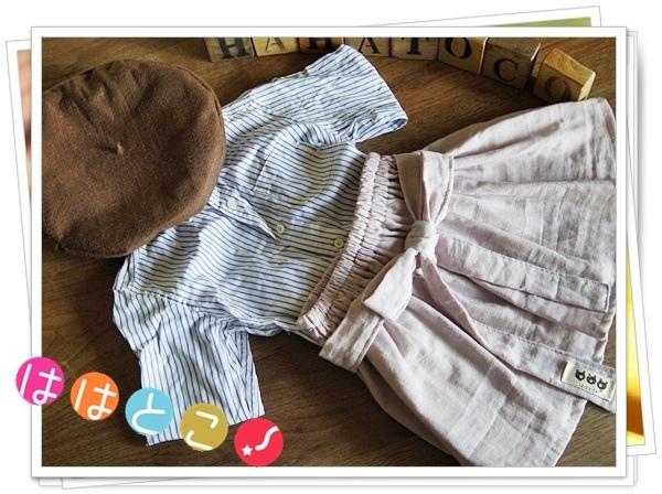 【80】ふんわりギャザースカート