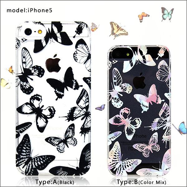 蝶々が飛び交うトキメキケース iPhone ケース