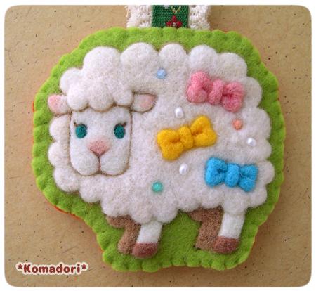 3つリボン羊のキーホルダー