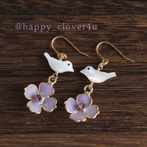 紫陽花(あじさい)と小鳥シェルのピアス/p578