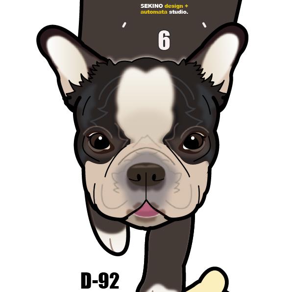 D-92 フレブル白黒(口開き)-犬の振り子時計