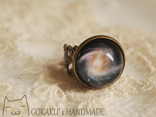 【新色】星空指輪 黒 2cm