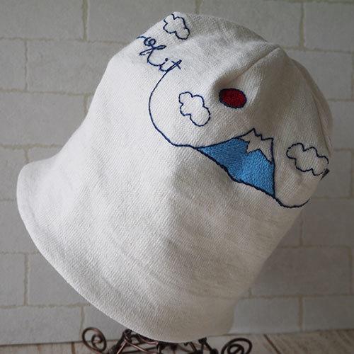 アイリッシュリネンニット生地に刺繍を入れたニット帽(富士山)