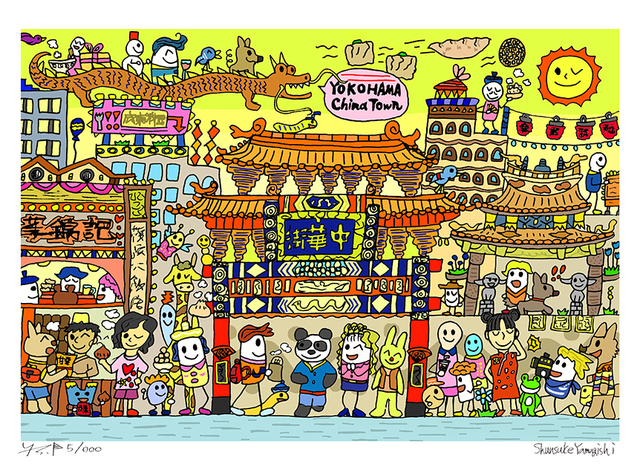 YOKOHAMA China town (A4size)