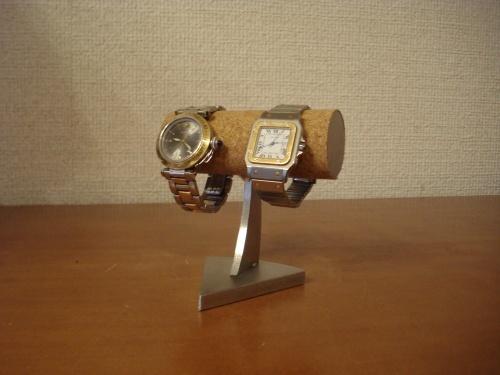 \t 腕時計スタンド 2本掛け腕時計スタンド スタンダード