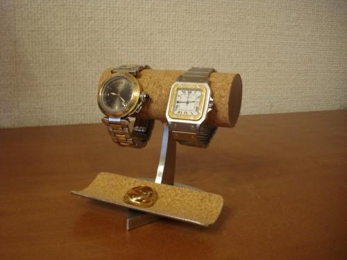 丸パイプ  腕時計スタンド 2本掛けトレイ付きウォッチスタンド スタンダード  ak-design