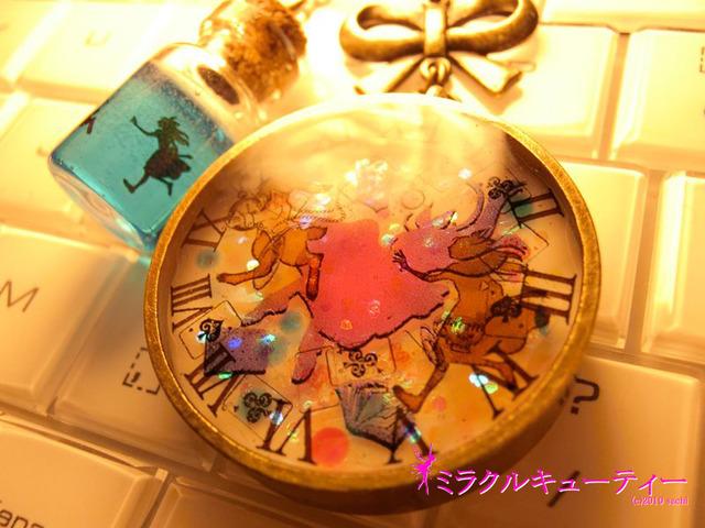 アリスのペンダント(ガラスボトル付き)
