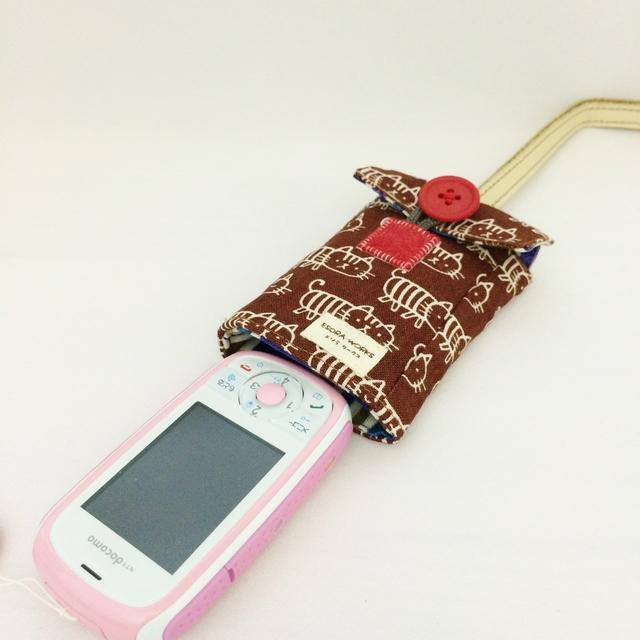 【ぷるる・キッズ向けケータイカバー(ポケット付)】猫×ストライプ(ブラウン×寒色系)PCS0030