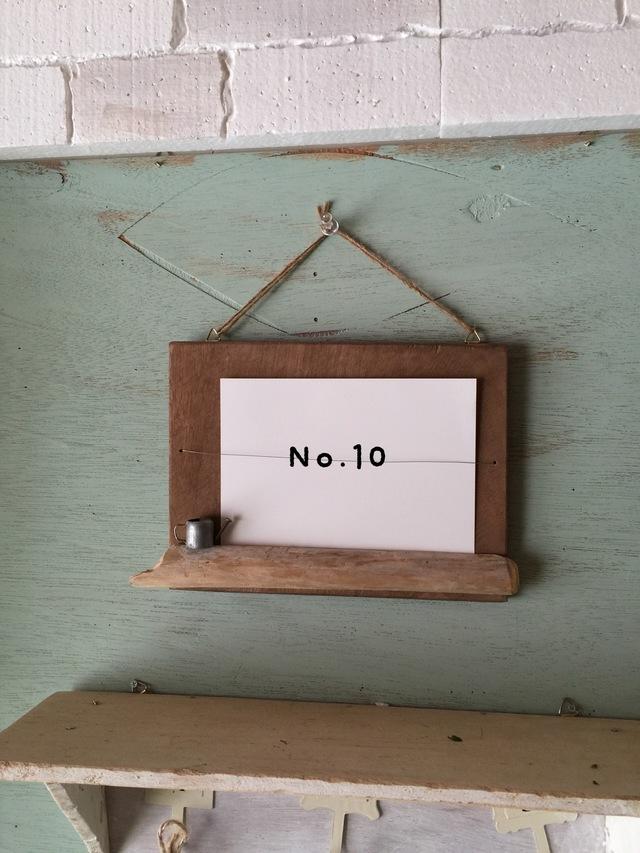 流木のフォトフレーム横型 No.10
