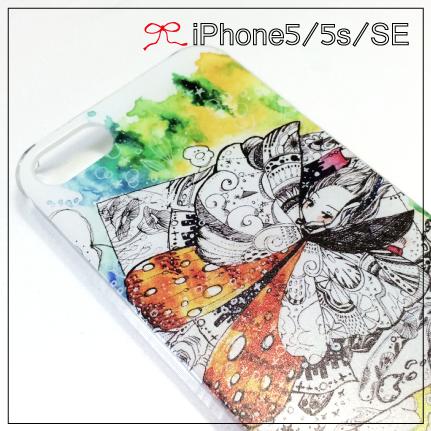 なかまさゆみ iPhoneケース(5/5S/SE)