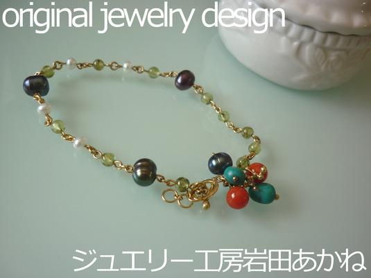 K18YG ブレスレット amulette