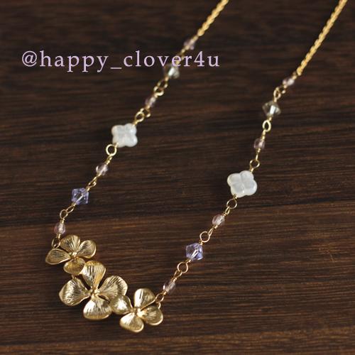 シェルとメタルの紫陽花ネックレス・チェンジカラー/n272