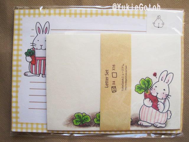 ウサギのレターセット【再販】