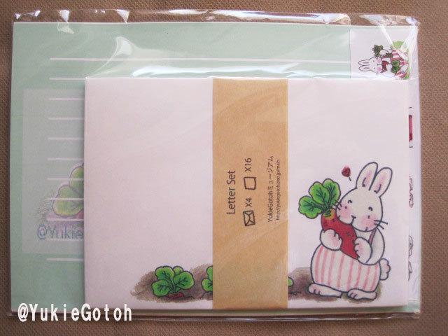 ウサギのレターセット(ミント)
