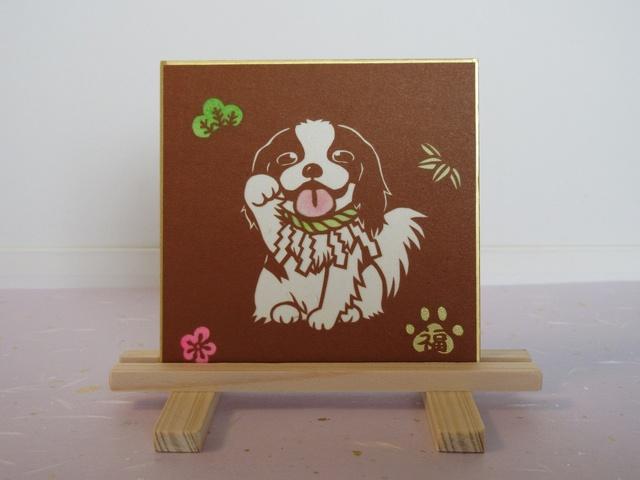 切り絵豆色紙 キャバリア招き犬「阿」[MININEKO3'S/minne]