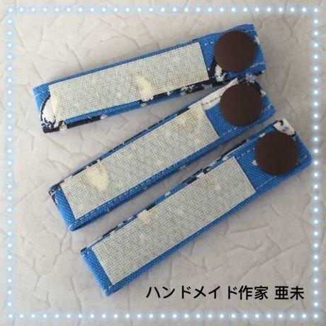 新春クリアランスセール★83 パッチンお名前タグ(3個セット)