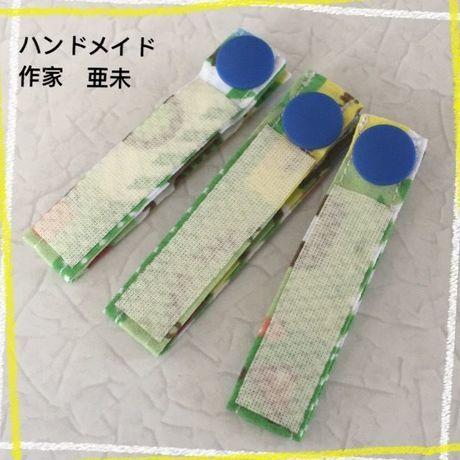 新春クリアランスセール★85 パッチンお名前タグ(3個セット)