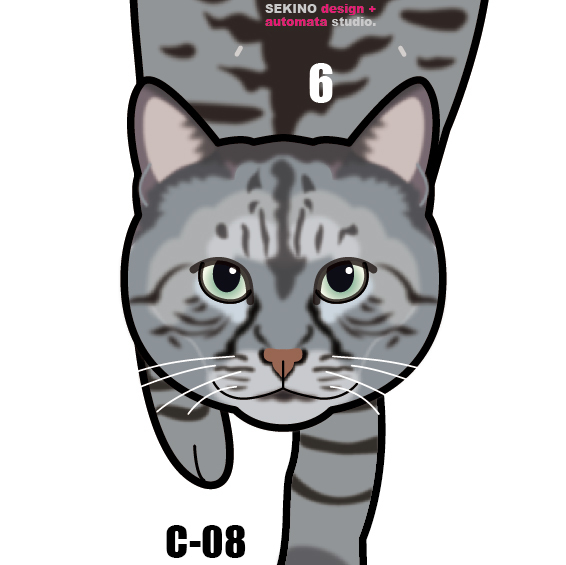 C-08 サバトラ-猫の振り子時計